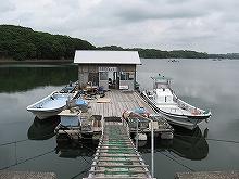 大崎筏釣センター