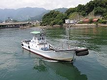 ゆき丸渡船
